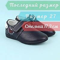 Темно-сині туфлі мокасини на хлопчика дитяча шкільна взуття тм Тому.му р. 27