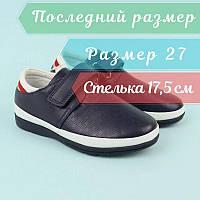 Класичні туфлі на липучці для хлопчика з білою смугою тм Томм р. 27