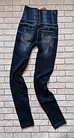 Лосины под джинс УТЕПЛЕННЫЕ 44-50 разм. Завышенная талия. Уценка.