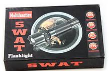 Светодиодный фонарь  SWAT Multifunction.