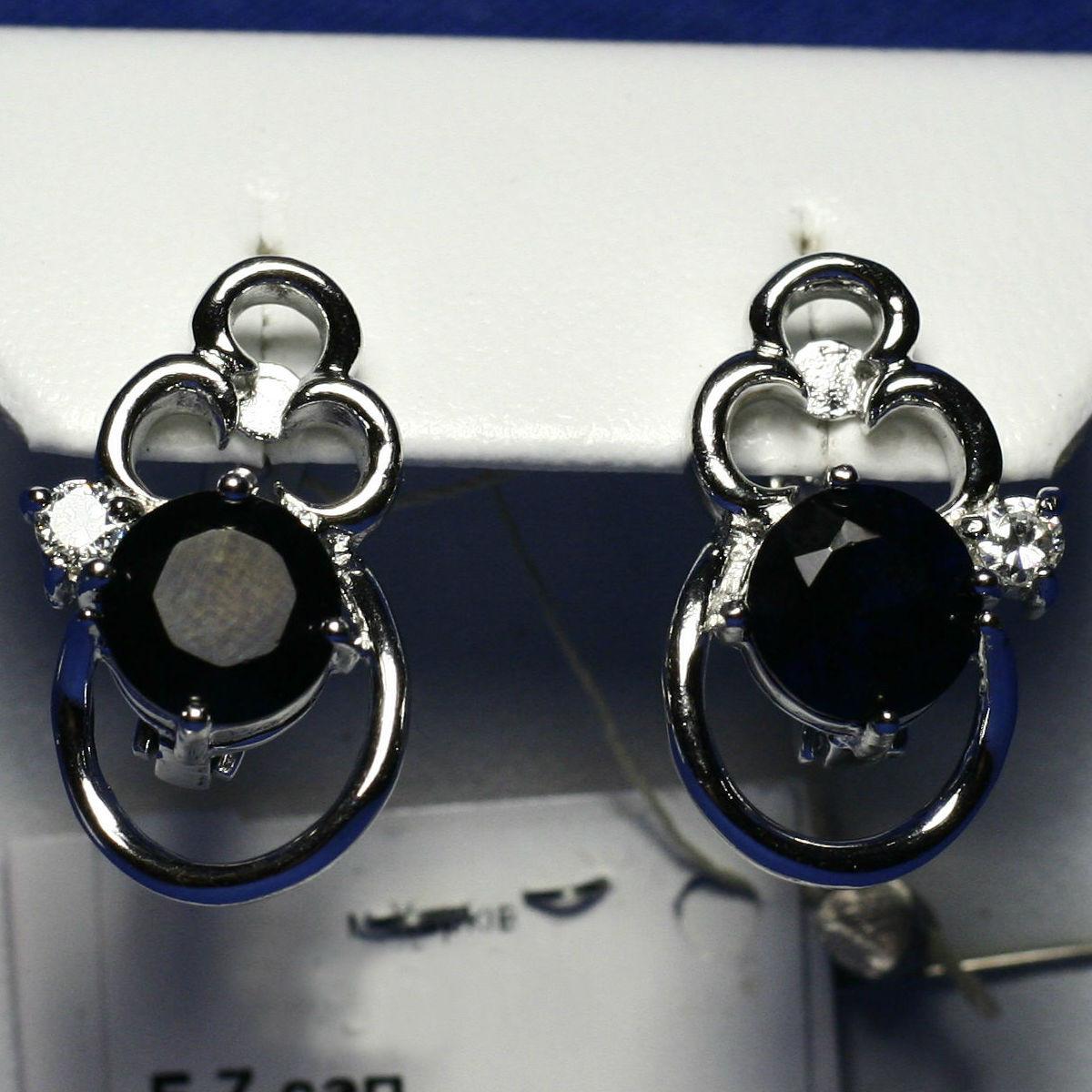 8c7bd432829c Серебряные серьги с натуральными камнями - купить в Харькове, цена