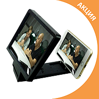 Увеличитель экрана телефона, смартфона, iphone 3D F1. Цвет ЧЕРНЫЙ