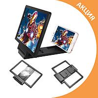 ✨ 3D Увеличитель экрана смартфона отличный подарок ✨