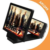 ✨ 3D Увеличитель экрана iphone (айфона) - отличный подарок ✨, фото 1