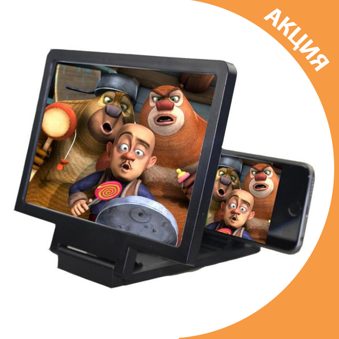 ✨ 3D збільшувач Enlarged Screen Mobile Phone екрану телефону ✨