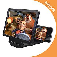 ✨ 3D збільшувач Enlarged Screen Mobile Phone екрану телефону ✨, фото 1