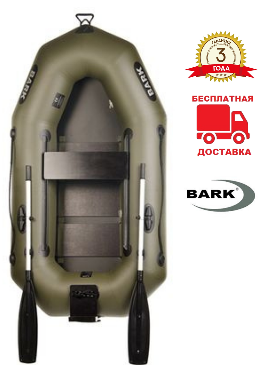 BARK B-210N Надувная одноместная гребная  ПВХ лодка Барк Книжка