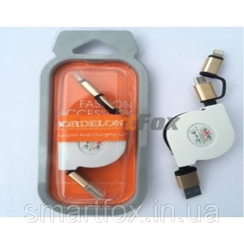Кабель 2 в 1 для IPHONE 6/5/5S/Micro USB