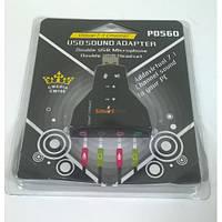 Внешняя звуковая карта Sound 7.1