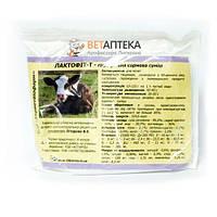 ЛАКТОФИТ Т сухе молоко 10% лактози 250 г Астарта УКРВЕТБИОФАРМ
