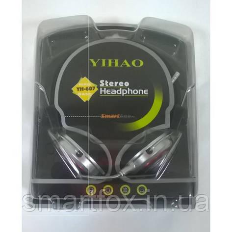 Наушники накладные с микрофоном Yihao YH-607, фото 2