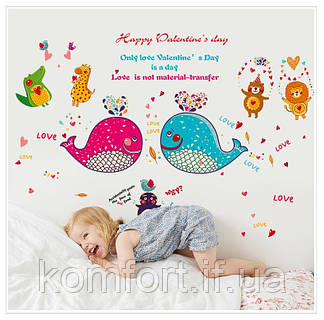 Детская интерьерная наклейка на стену Киты и звери  SK9092, фото 2
