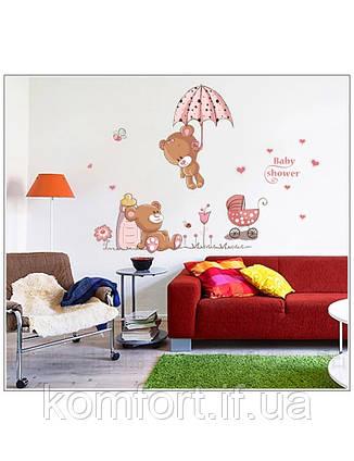 Детская интерьерная наклейка на стену Мишки Тедди AY7194, фото 2