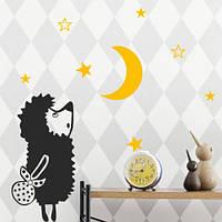 Интерьерная детская наклейка Ежик в тумане, виниловые наклейки на обои в детскую, месяц, луна, звезды, мультик