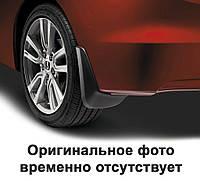 Брызговики Nissan X-Trail 2014- (4 шт)