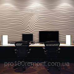 Декоративные 3D панели Degesso модель Wave decor