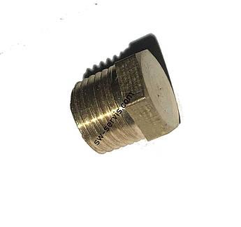 Латунная заглушка с наружной резьбой 1/4 дюйма
