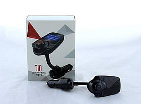 FM трансмітер MOD. T10 Bluetooth