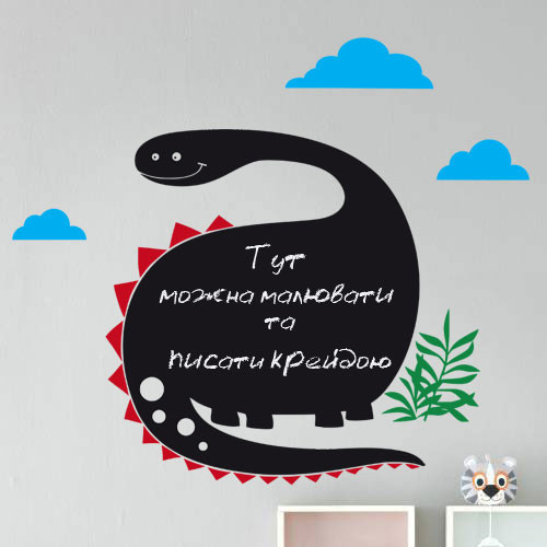 Доска для мела наклейка Динозаврик (детские для рисования мелом наклейки для детей) матовая 815х700 мм