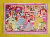 Раскраска А4 16 страниц, 100 наклеек, принцессы Дисней, фото 4