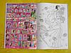 Раскраска А4 16 страниц, 100 наклеек, принцессы Дисней, фото 3