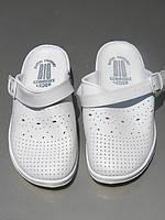 Обувь для пансионатов и пищевых предприятий