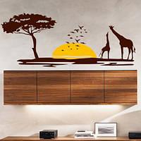 Виниловая интерьерная наклейка на обои Африканское сафари (самоклеющиеся наклейки животные жирафы)