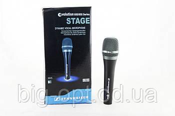 Микрофон DM E965