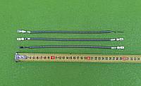 Спираль универсальная 500W / 220V / L=30см (в СЖАТОМ виде) для инфракрасных обогревателей (под трубку Ø10мм), фото 1