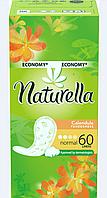 Ежедневные прокладки Naturella 60 штук Calendula