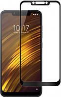 Захисне скло 5D для Xiaomi Pocophone F1 Black (9H Tempered Glass)