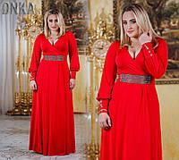 Женское вечернее платье, пояс украшен стразами. Цвет электрик.красный.черный.шоколад. Размер 50-58  DG 1021
