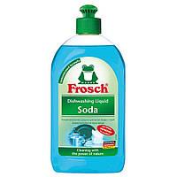 Бальзам для посуды 500 мл Сода Frosch 4001499162916