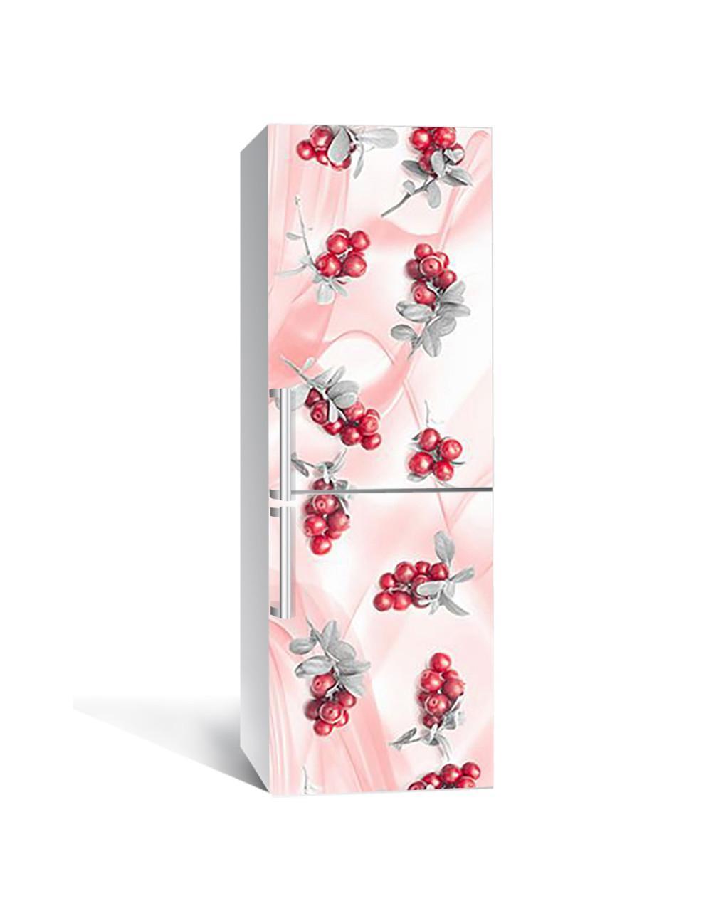 Наклейка на холодильник Zatarga «Свежая клюква» 650х2000 мм виниловая 3Д наклейка декор на кухню самоклеящаяся