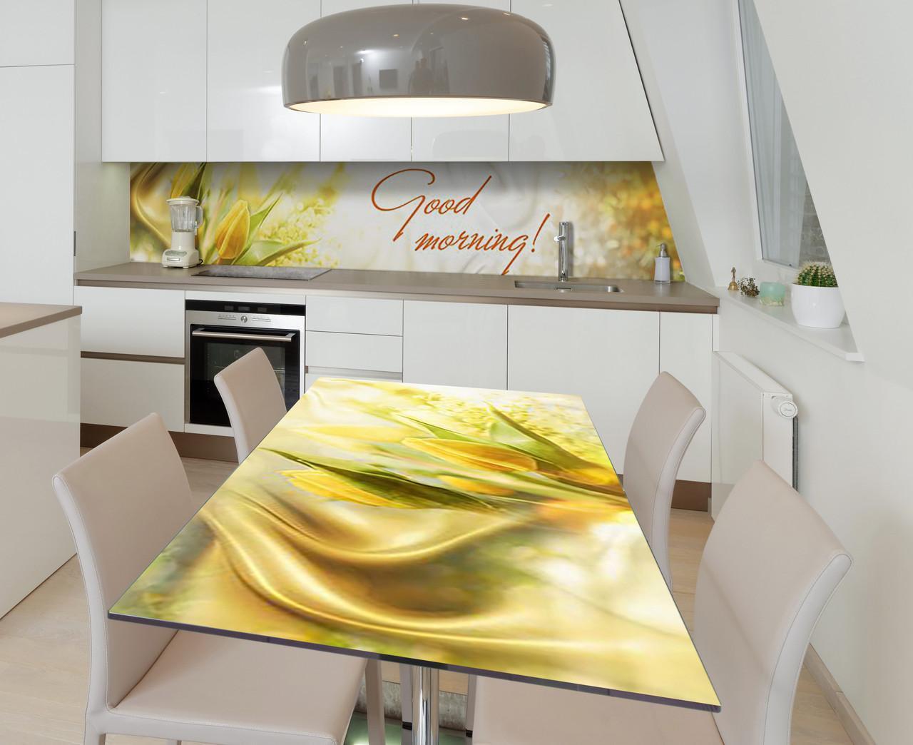 Наклейка 3Д виниловая на стол Zatarga «Сияющее утро» 600х1200 мм для домов, квартир, столов, кофейн, кафе