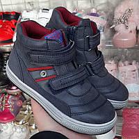 Детская обувь.Ботинки для мальчика Деми синие на липучках 27,28,29,30
