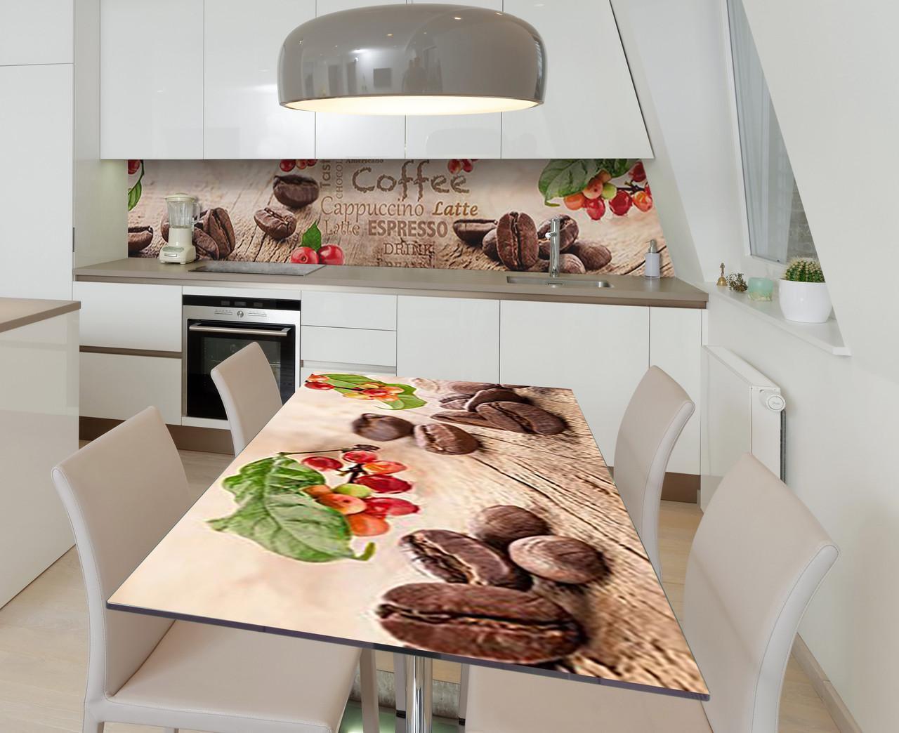 Наклейка 3Д виниловая на стол Zatarga «Сортовой кофе» 650х1200 мм для домов, квартир, столов, кофейн, кафе