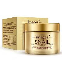 Крем для лица с фильтратом слизи улитки Images Snail Essence Moisturizing Cream, 50г