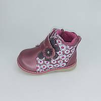 Демисезонные ботинки для девочки ТМ Сказка размер 21 Распродажа