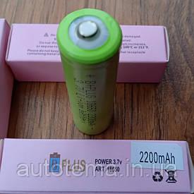 Акумулятор 3.7 В POWER 3.7 V ємність 2200mAh