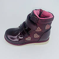 Демисезонные ботинки для девочки ТМ Сказка размер 27-30 Распродажа