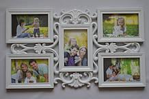 Фоторамка Willi семейная, 5 фото 52*30см (JK-16)