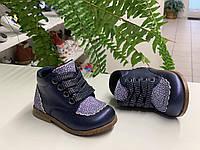 Демисезонные ботинки для девочки Сказка, р.21-23, ДД-96