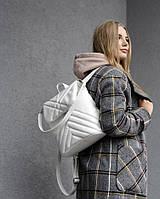Модный женский белый рюкзак - сумка городской, повседневный - новинка 2021   эко-кожа