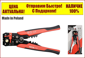 Щипцы для зачистки и обжимки электропроводов автоматические Yato YT-2313
