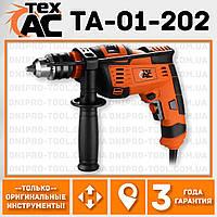 Дрель ударная Tex.AC ТА-01-202 Техас