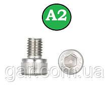 Гвинт DIN 912 M1,6 A2