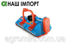 Мульчувач KM 155 STARK (1,55 м)