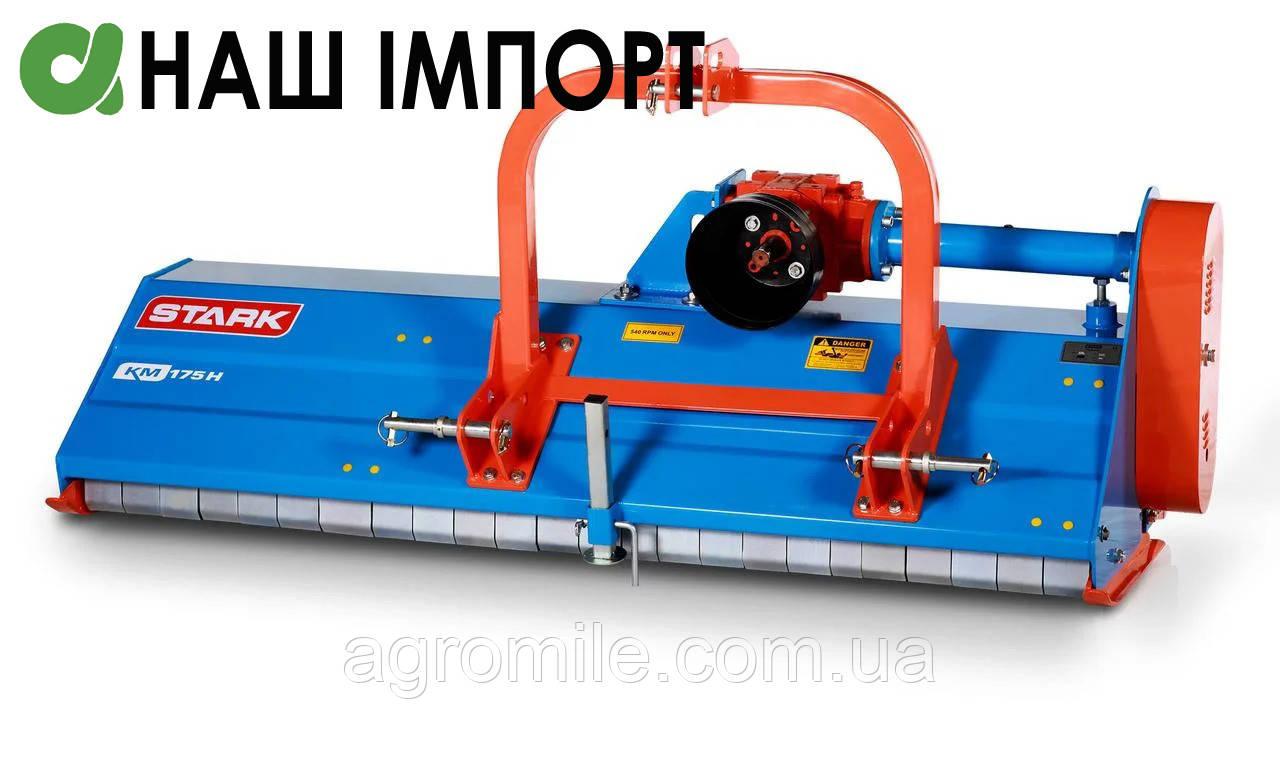 Мульчувач KM 175 STARK (1,75 м)