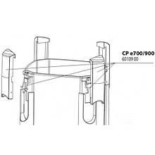 Запасна частина JBL ЗАЖИМ для корпусу JBL CRISTAL PROFI e 700/900